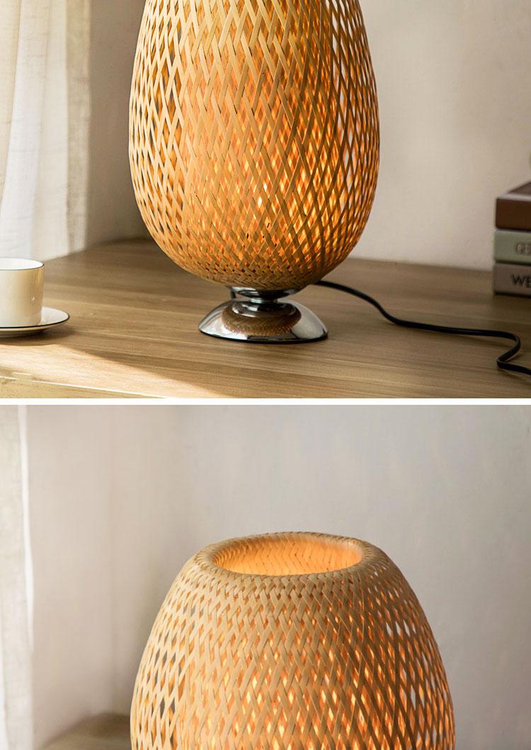 Bamboo Desk Lamp