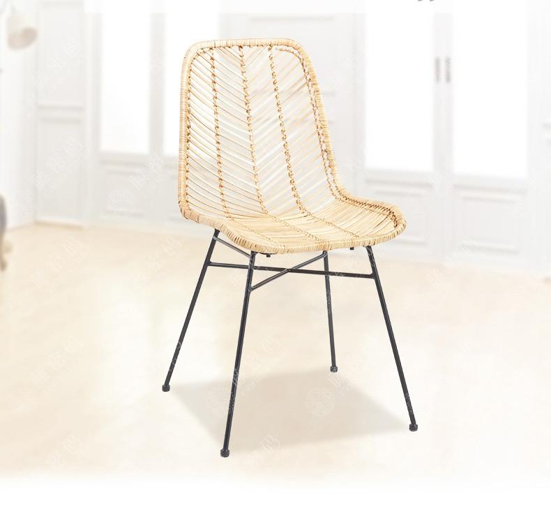 Minimalist Rattan Chair